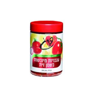 עגבניות מיובשות 250 גרם